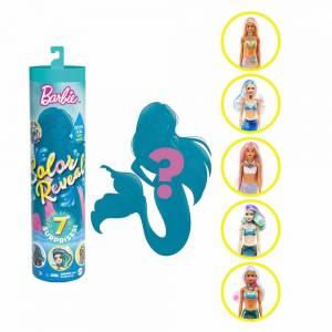 Кукла-сюрприз Barbie Мода Волна 4 Color Reveal